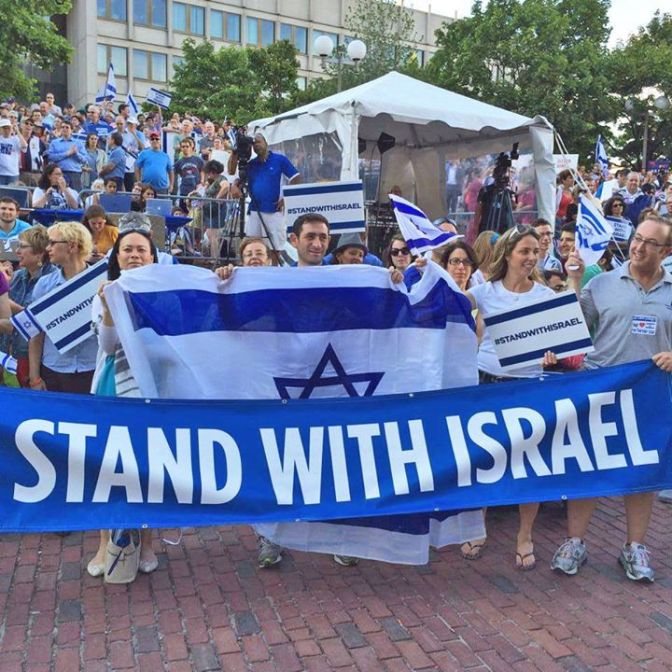 Rally for Israel in Boston gets 3000 people