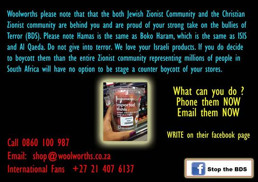Please support Woolworths in their stand against BDS